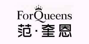 ForQueens范奎恩图片