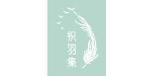 织羽集汉服旗舰店,徐娇创立改良汉服品牌