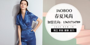 JAOBOO乔帛女装官网,乔帛服装属于什么档次