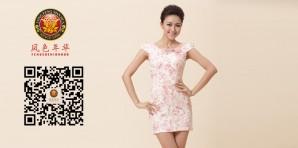 凤色年华女装官网,中式时尚女装